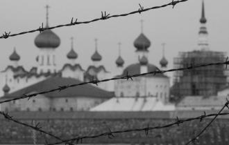 Wer für die Machthaber eine Gefahr für die kommunistische Idee darstellte, kam in den Gulag. Ein großer Teil der Bevölkerung musste in Angst leben.