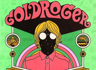 Album der Woche: Goldroger – Avrakadavra
