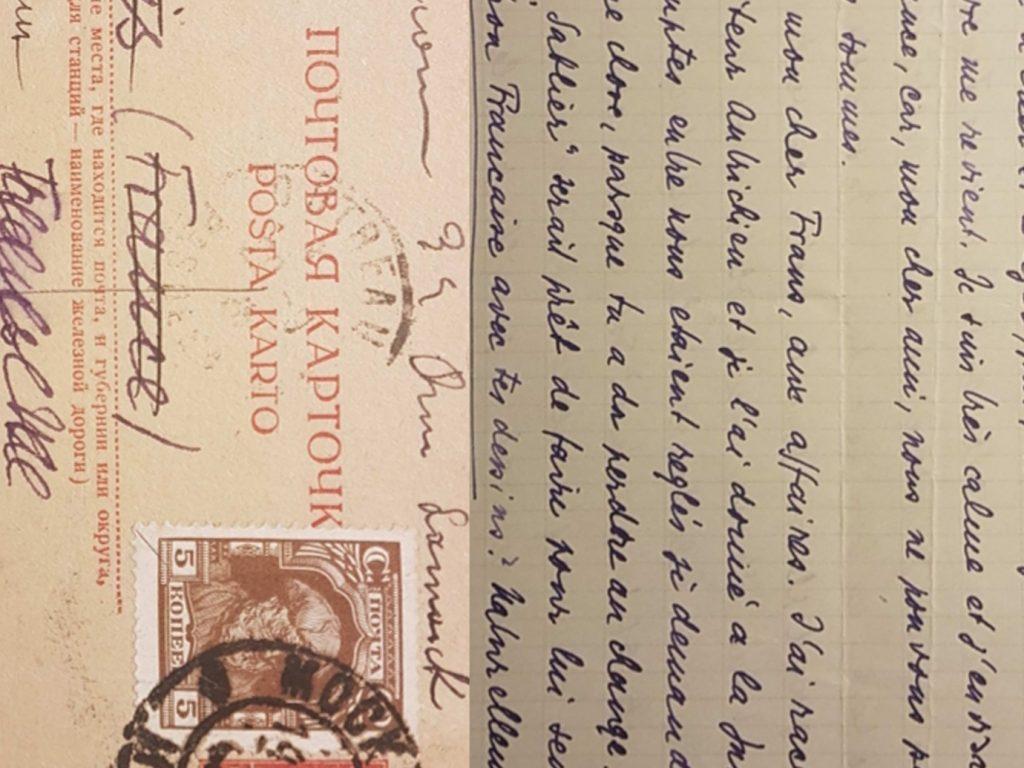 Briefe von Stefan Zweig und Frans Masereel